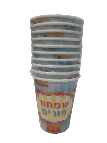 כוסות פורים תכלת