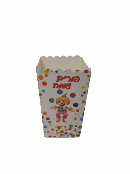 6 קופסאות לממתקים פורים